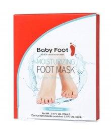 Moisturising Foot Mask