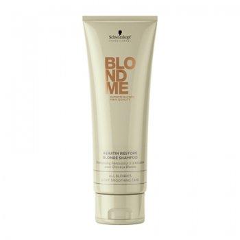 Schwarzkopf BlondMe Keratin Restore Blonde Shampoo All Blondes 250ml